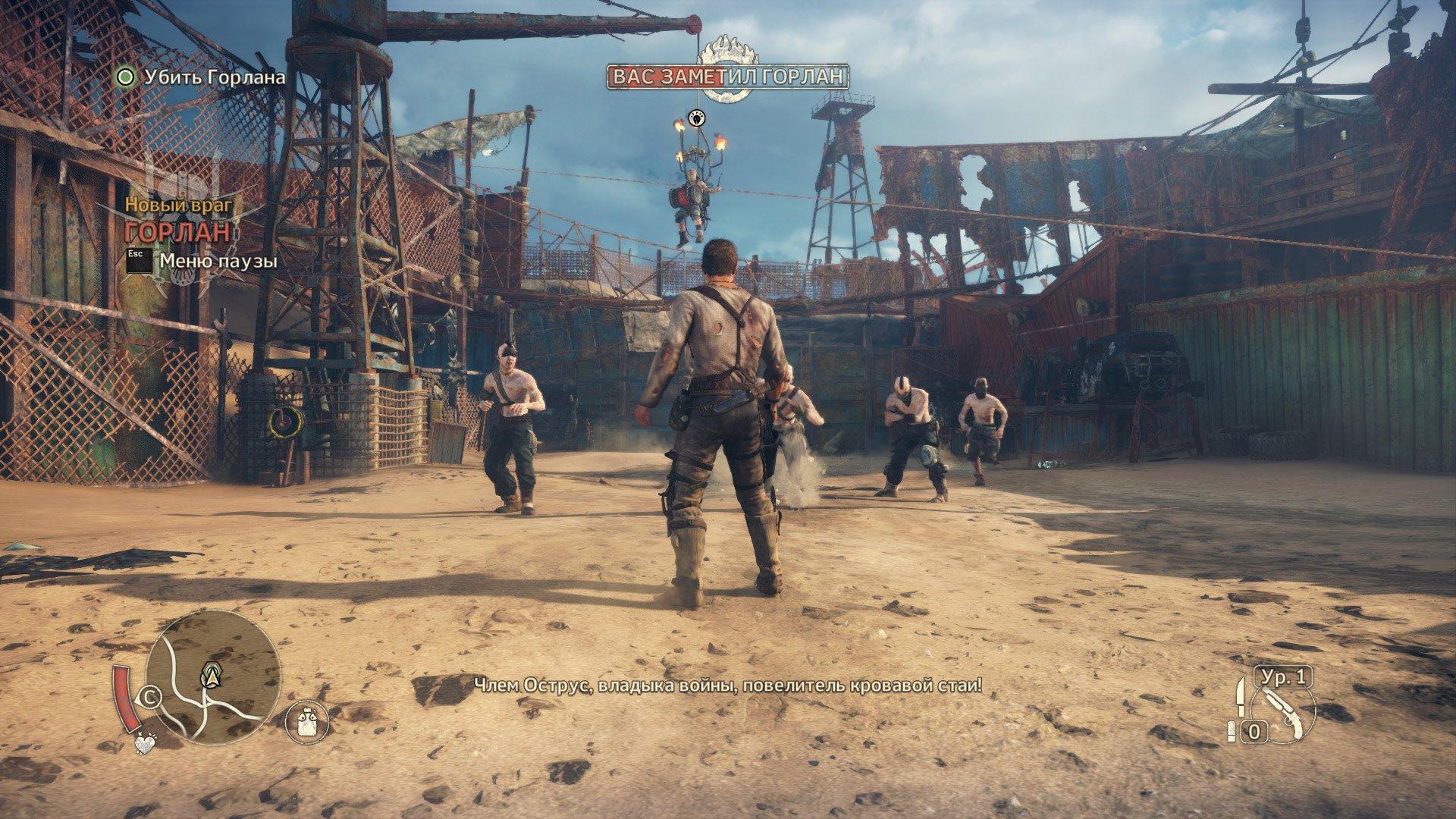 Скриншот Mad Max [v 1.0.3.0 + DLC's] (2015) PC | RePack от R.G. Механики