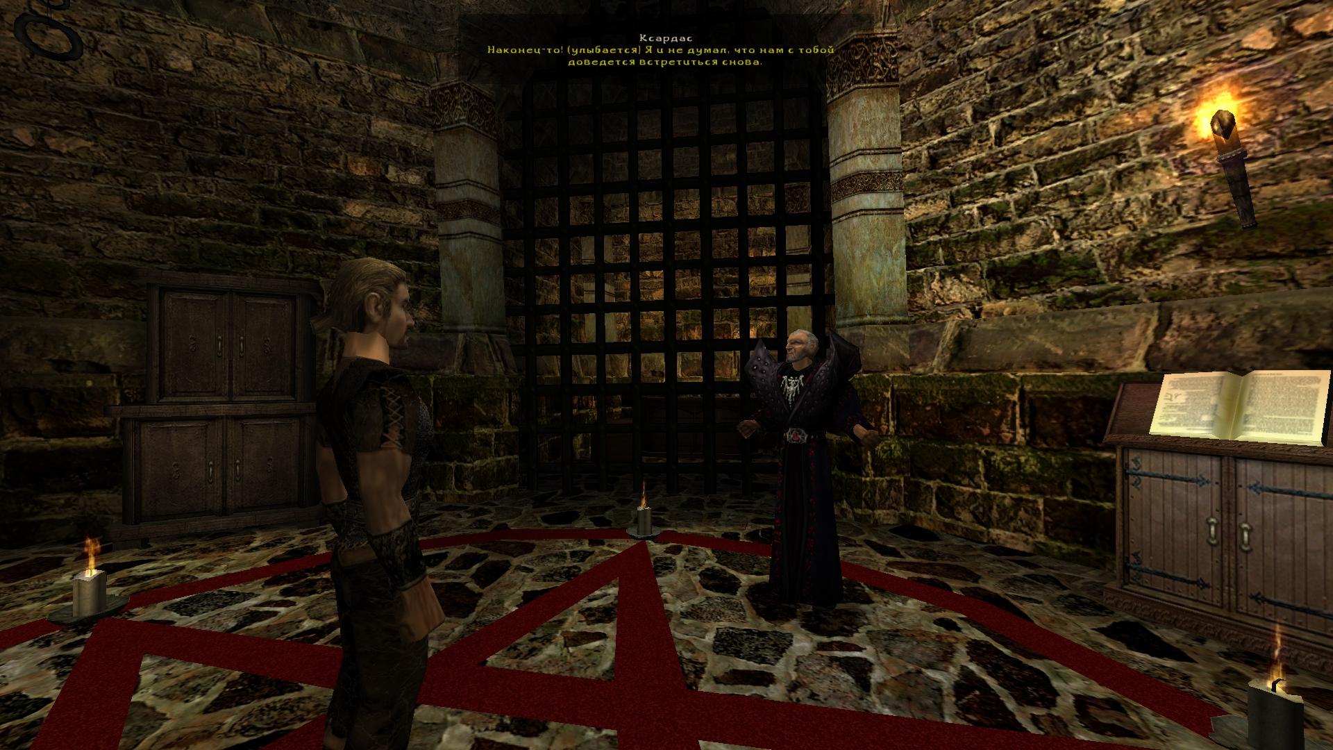 Скриншот Готика 2 - Золотое издание / Gothic 2 - Gold Edition (2004) PC