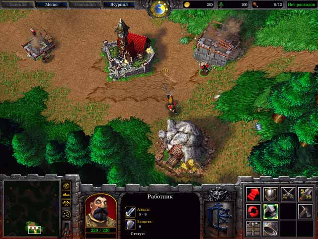 Скриншот Warcraft 3 Reign Of Chaos / The Frozen Throne [v.1.26a] (2003) PC