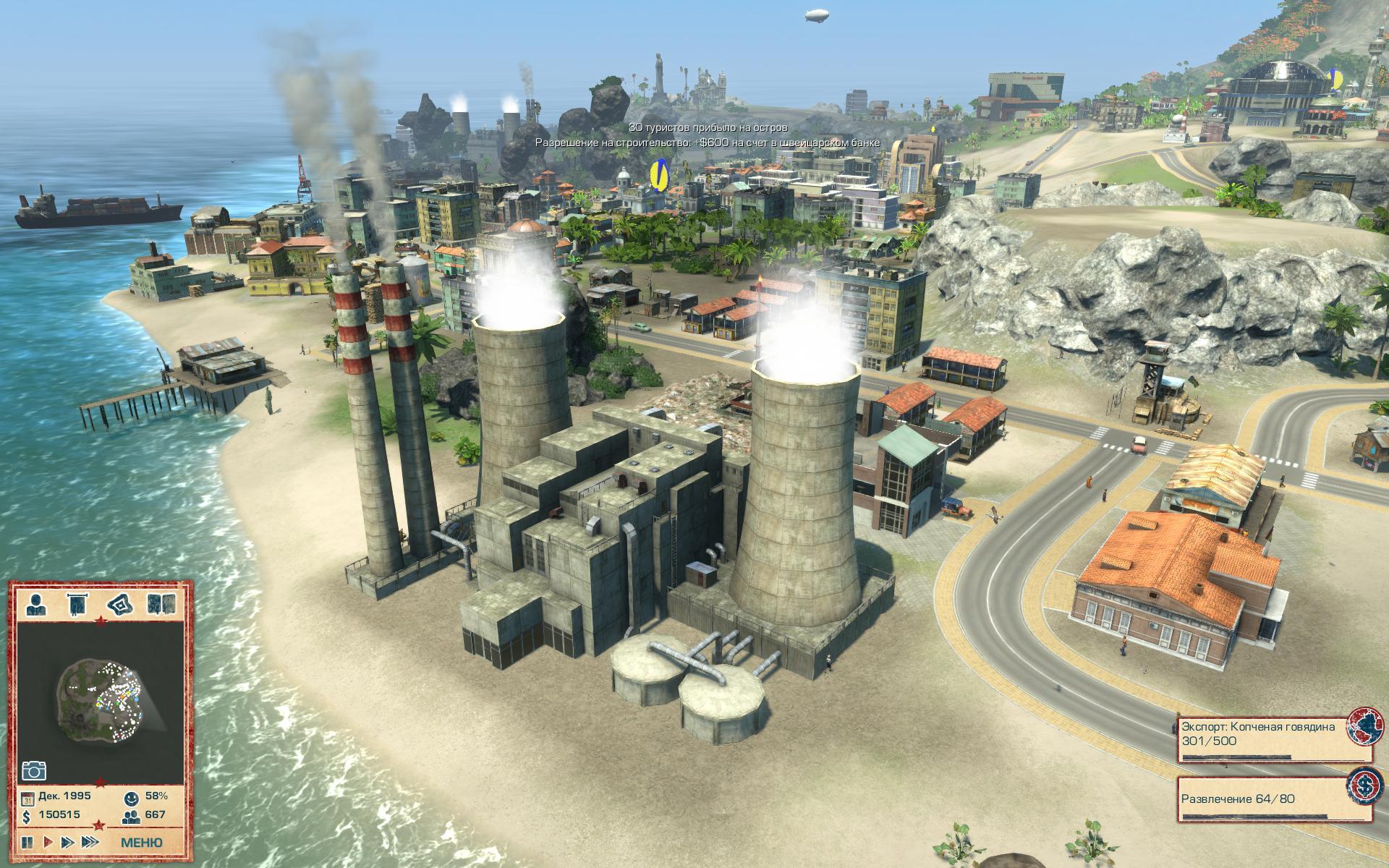 Скриншот Тропико 4 / Tropico 4 (2011) PC