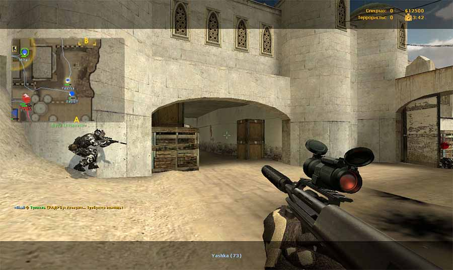 Скриншот Counter-Strike: Source v34 Non-Steam Update (2004) PC