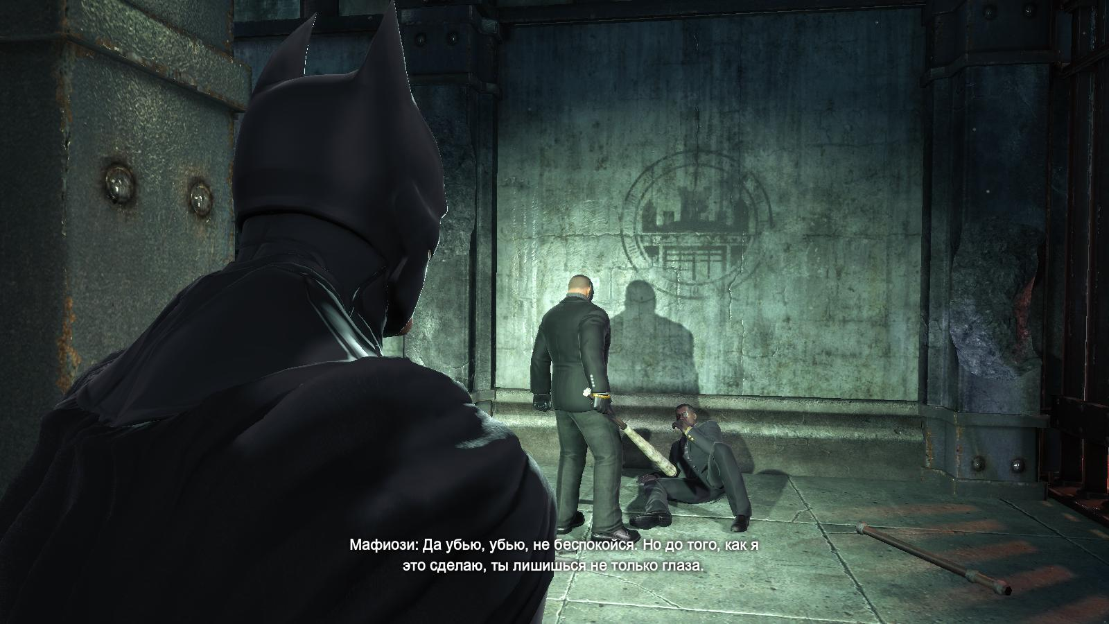 Скриншот Batman Arkham Origins (2013) PC