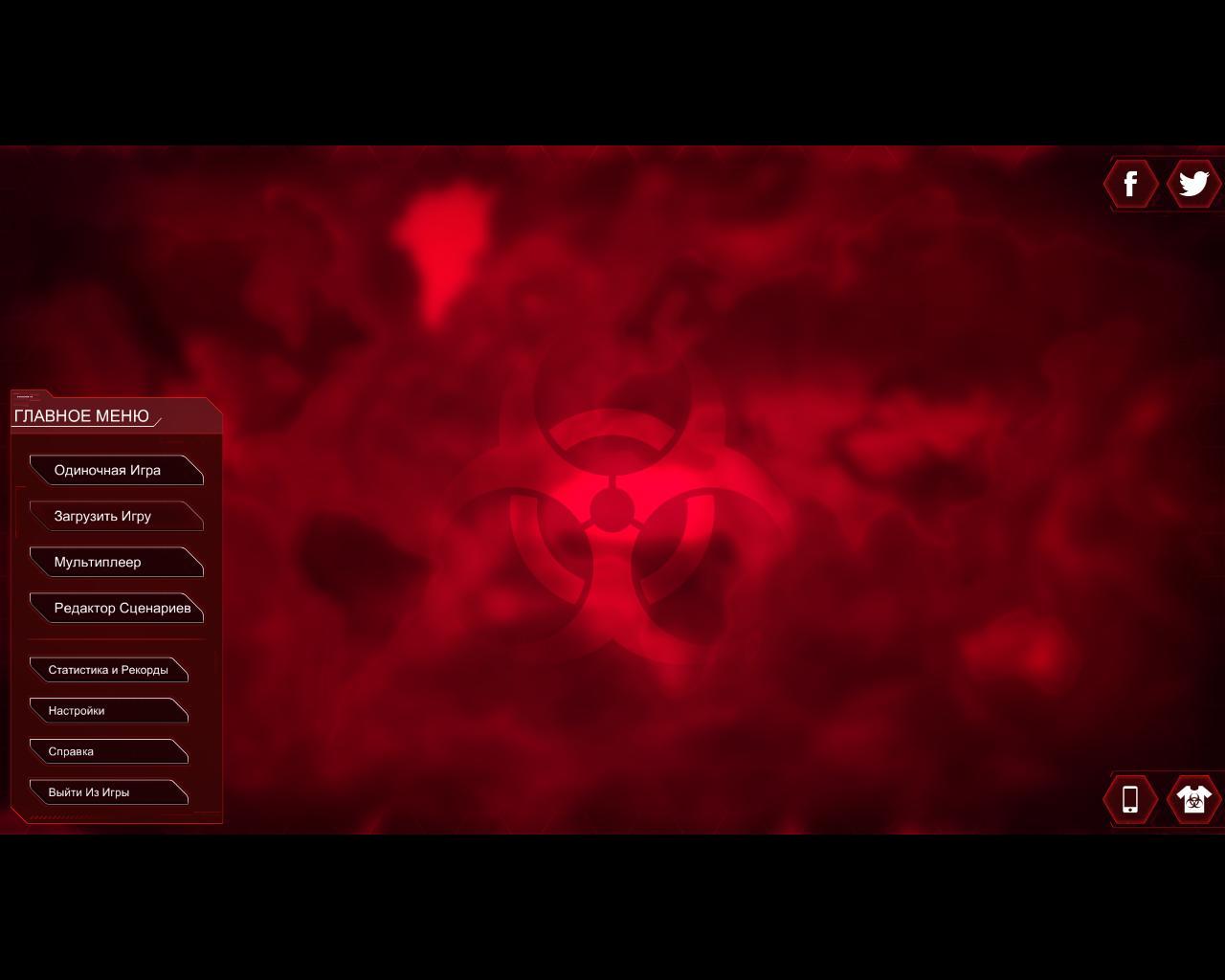 Скриншот Plague Inc Evolved v1.13.1 (2014) PC