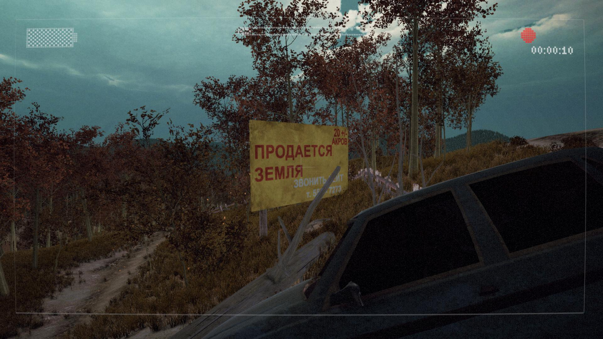 Скриншот Slender: The Arrival [v 2.0.0] (2013) PC   RePack от R.G. Механики