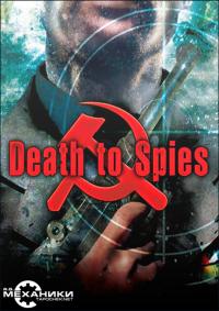 Смерть шпионам / Death to Spies: Gold Edition (2007-2009) PC | RePack от R.G. Механики