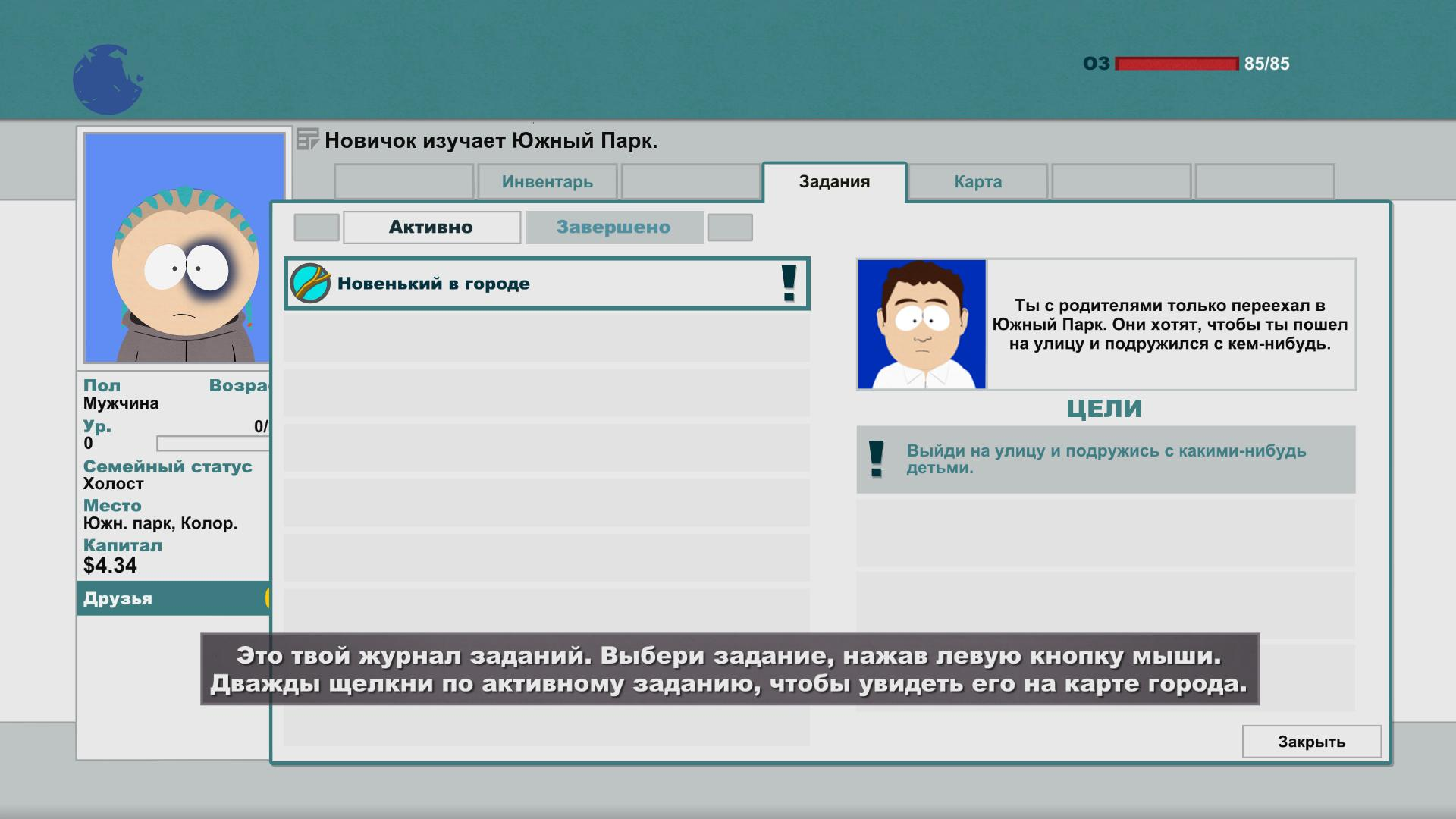 Скриншот South Park: Stick of Truth (2014) PC