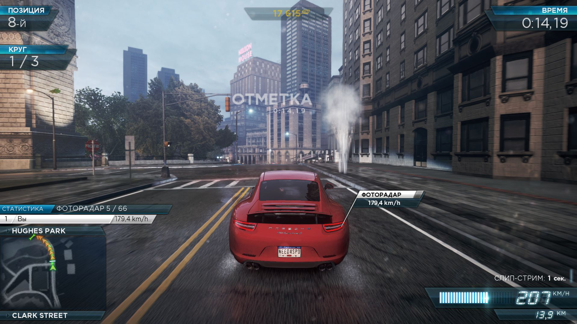 Скриншот Need for Speed Most Wanted: Limited Edition [v 1.5.0.0] (2012) PC