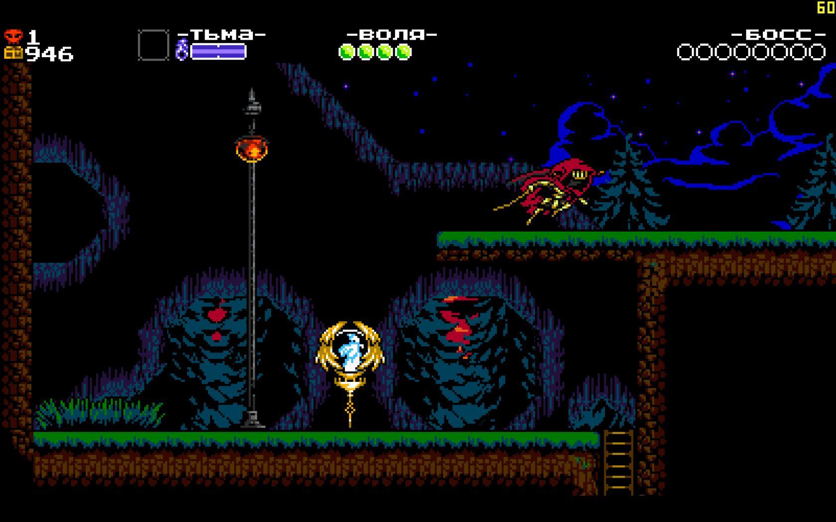 Скриншот Shovel Knight: Specter of Torment [v3.0A] (2017) PC