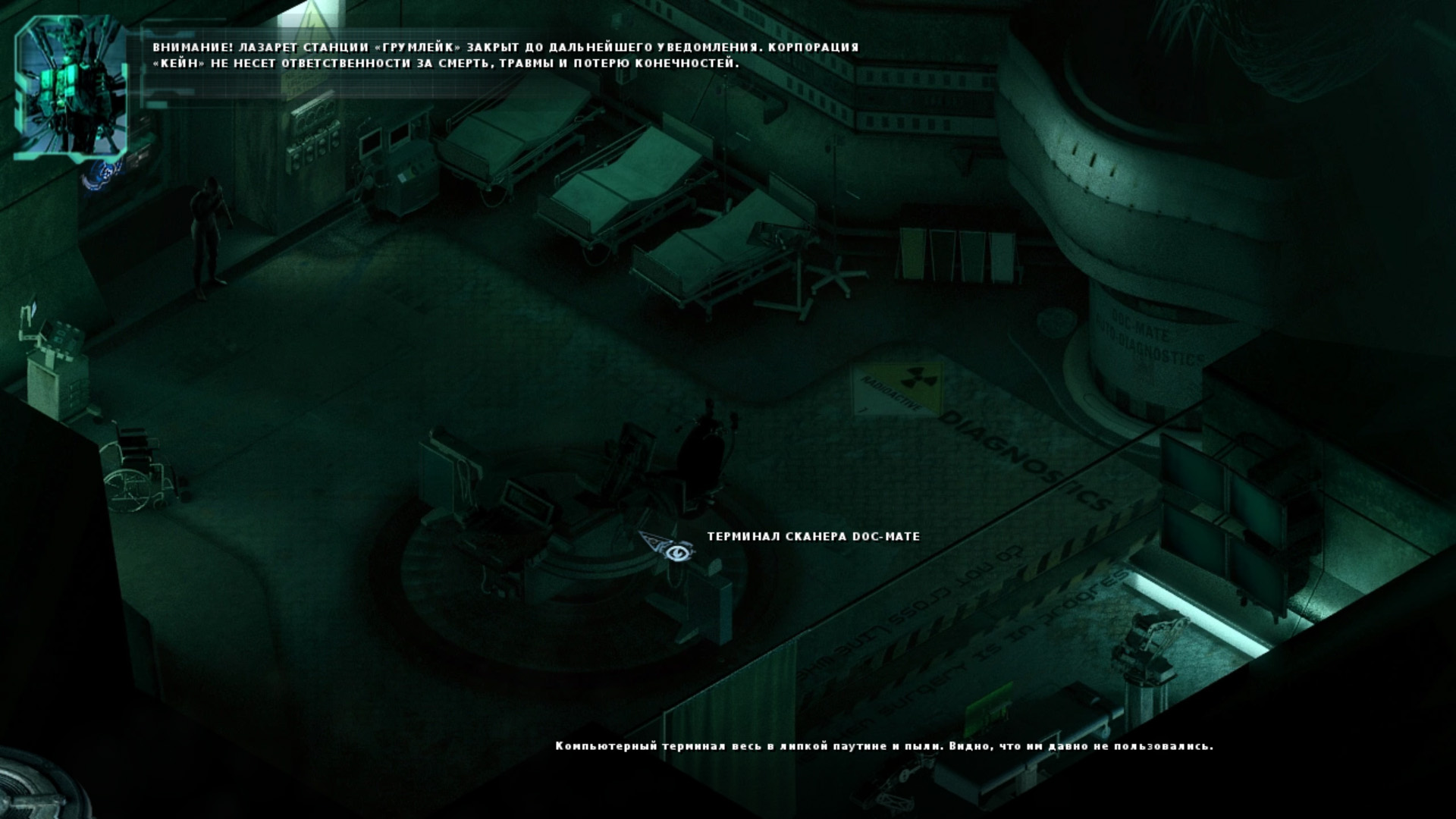 Скриншот Stasis (2015) PC