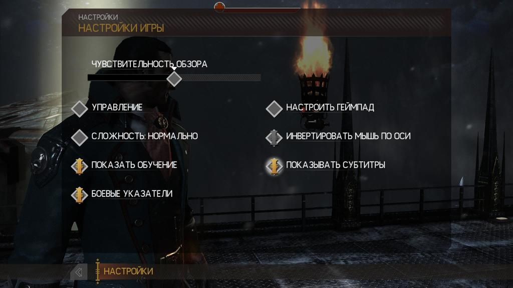 Скриншот Eisenhorn: XENOS Deluxe Edition [v 1.3] (2016) PC