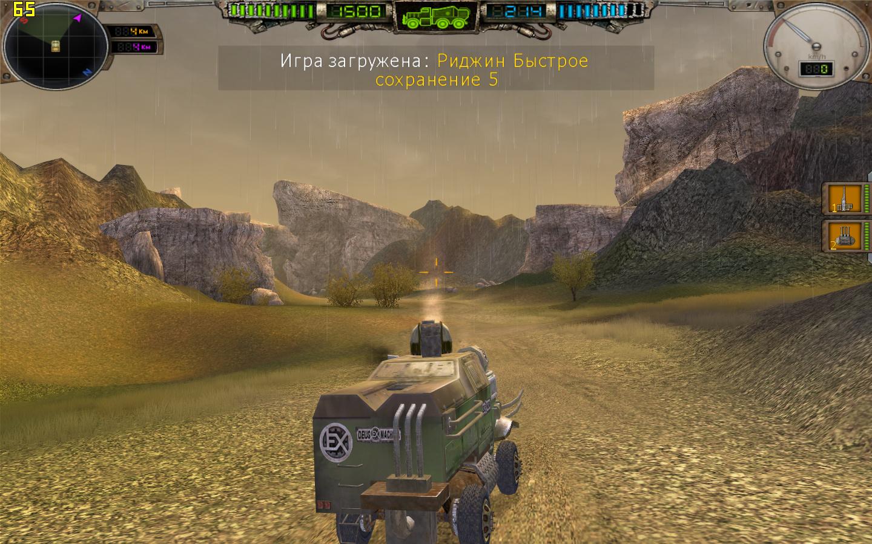 Скриншот Ex Machina. Антология (2005-2007) PC