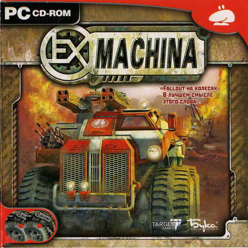 Ex Machina. Антология (2005-2007) PC