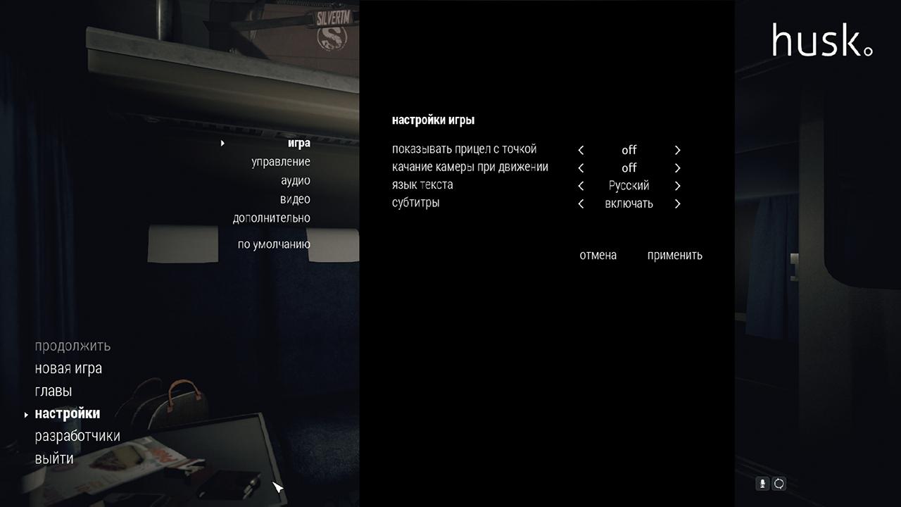 Скриншот Husk [Update 4] (2017) PC