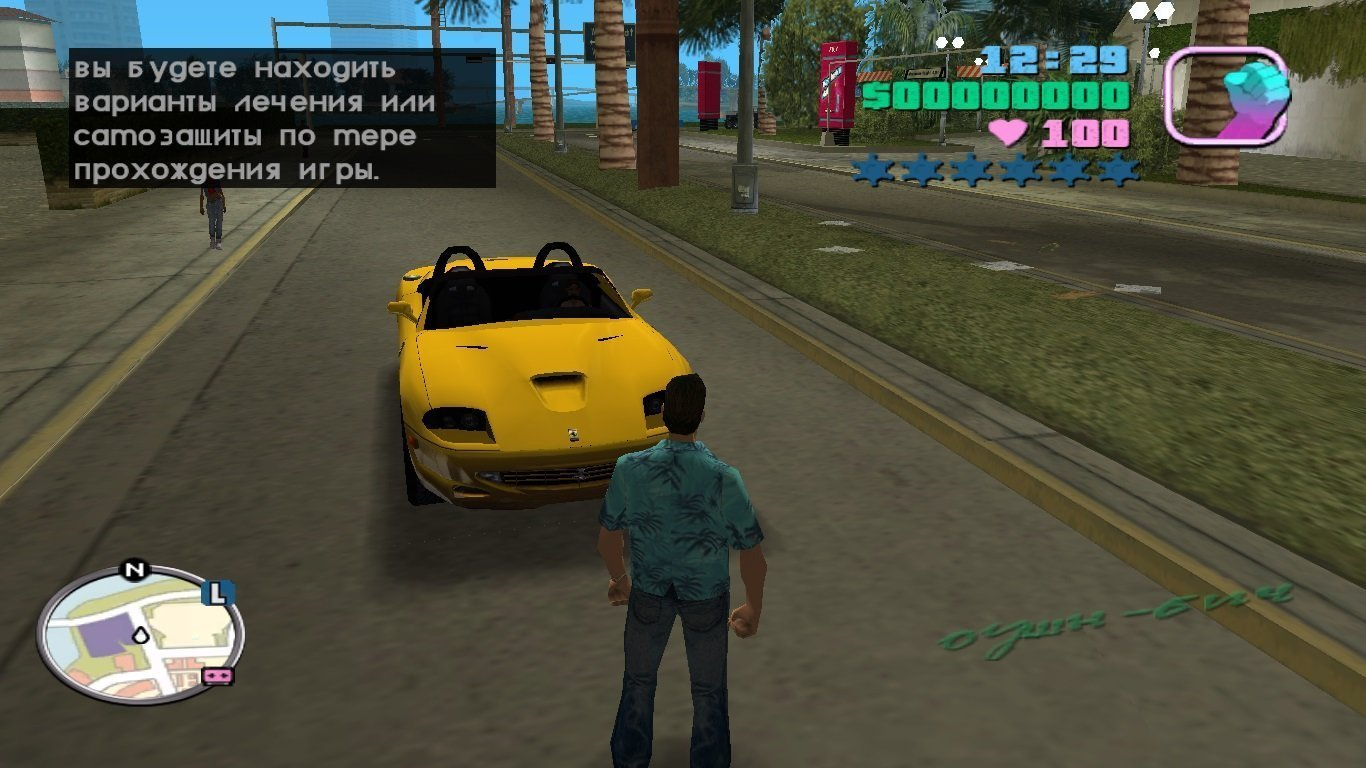 Скриншот GTA Vice City Deluxe (2005) PC