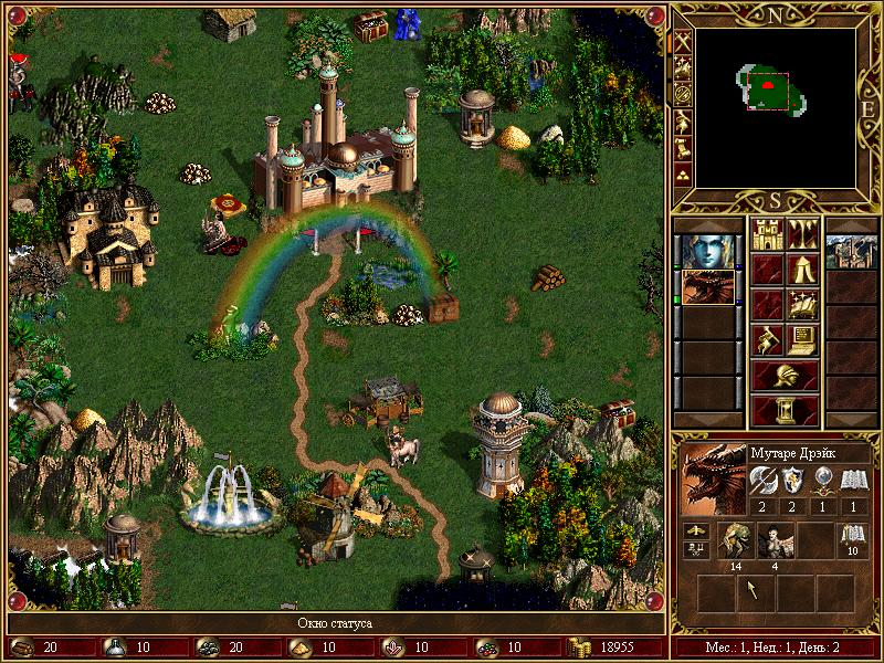 Скриншот Heroes of Might and Magic 3 - Complete & Heroes Chronicles (1999-2001) PC
