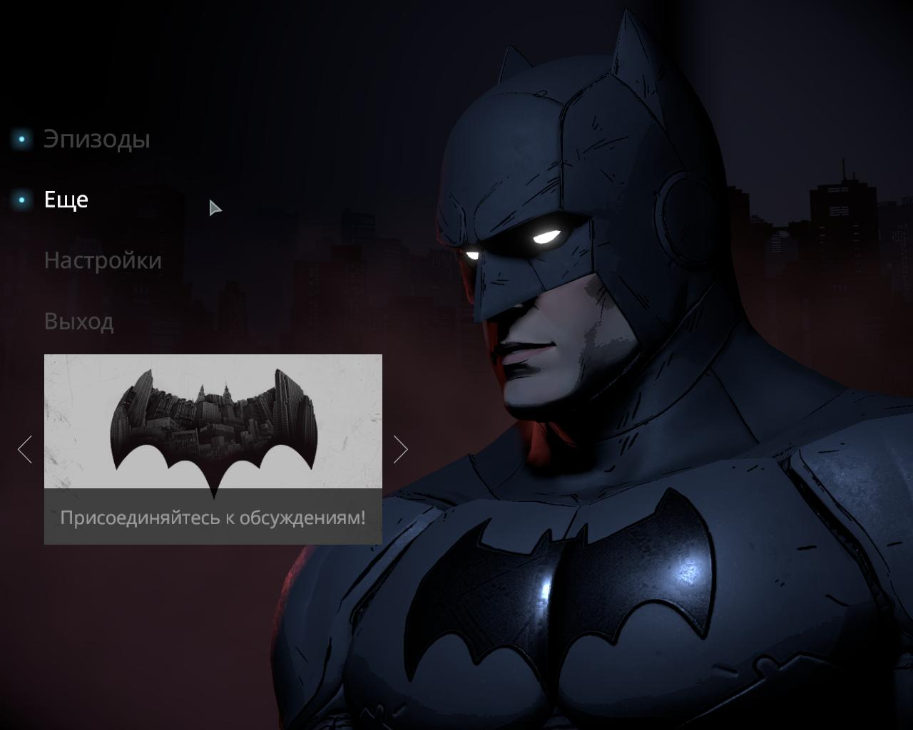 Скриншот Batman The Telltale Series Episode 1-4 (2016) PC