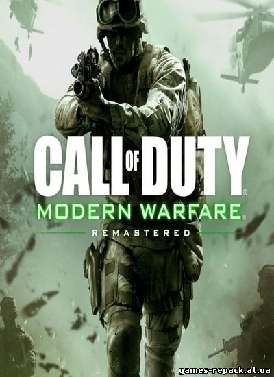 Call of Duty: Modern Warfare - Remastered [Update 4] (2016) PC