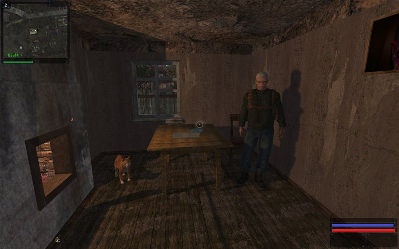 Скриншот S.T.A.L.K.E.R.: Shadow of Chernobyl - Путь Человека
