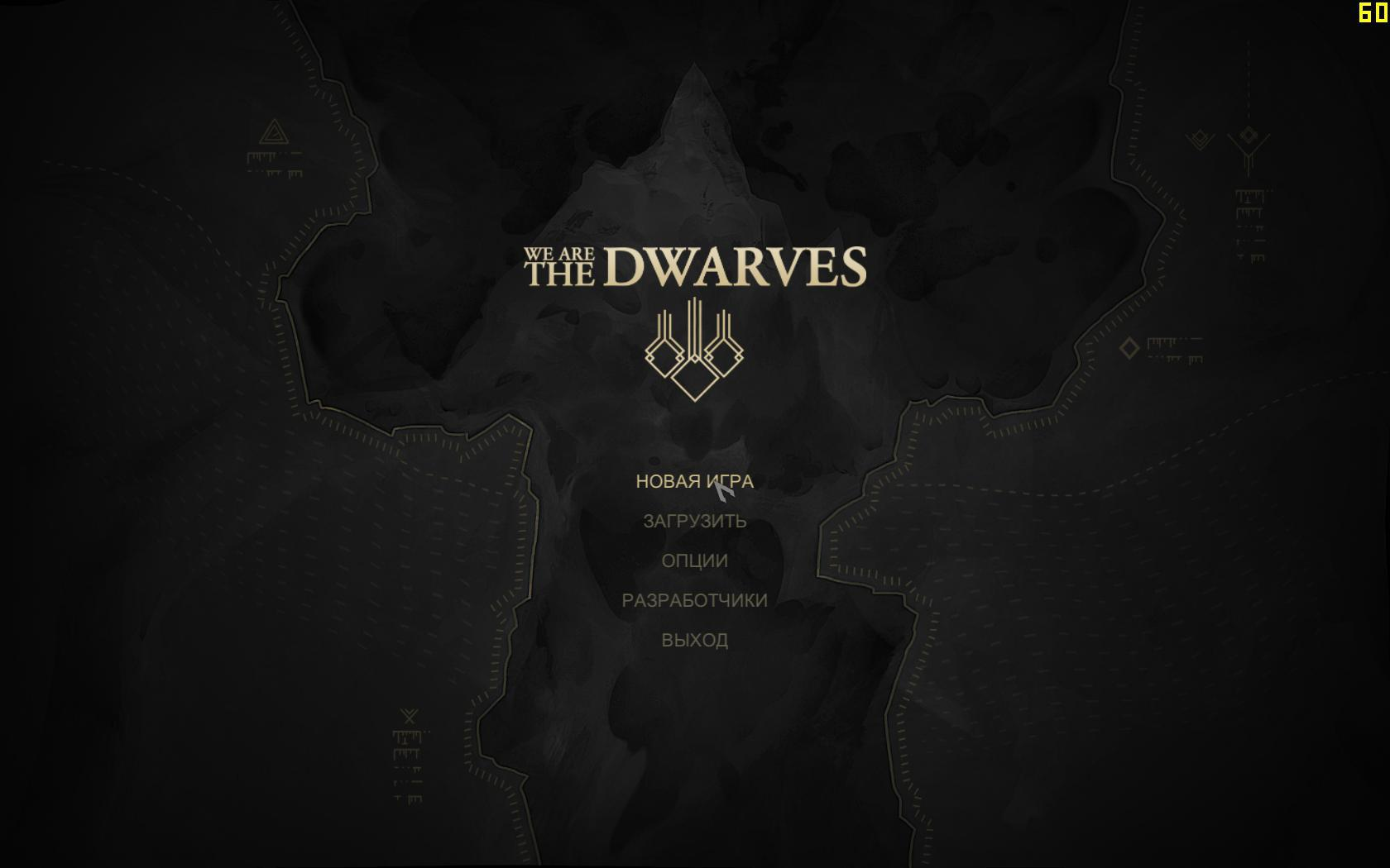 Скриншот We Are The Dwarves [Update 8] (2016) PC