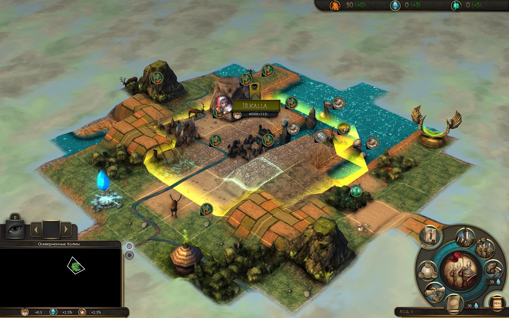 Скриншот Worlds of Magic [v.1.2.6] (2015) PC
