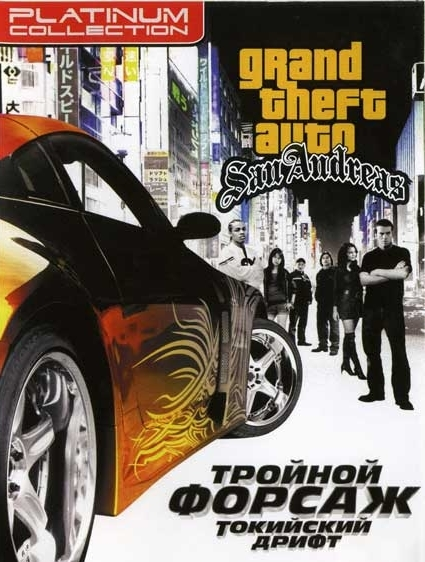 How to get gta san andreas multiplayer for free pc (sa-mp) (no.