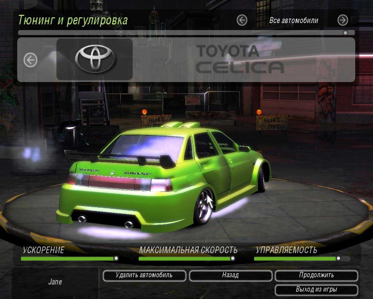 Скриншот Need For Speed Underground 2 с русскими машинами (2004) PC