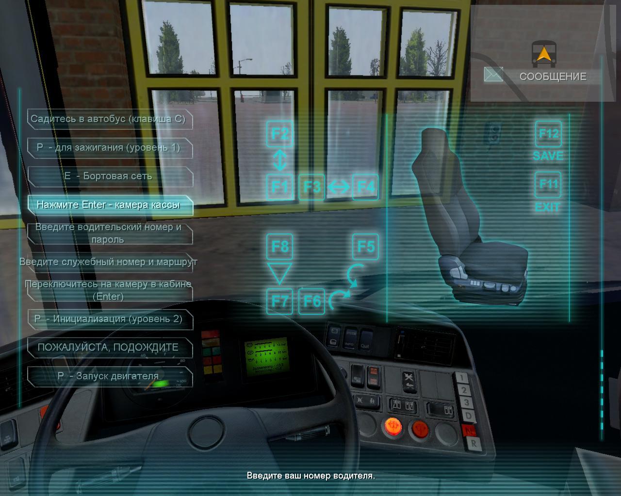 Скачать игру симулятор создания игр на русском