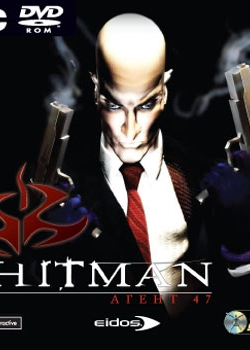 Hitman: Агент 47 / Hitman: Codename 47 (2000) PC