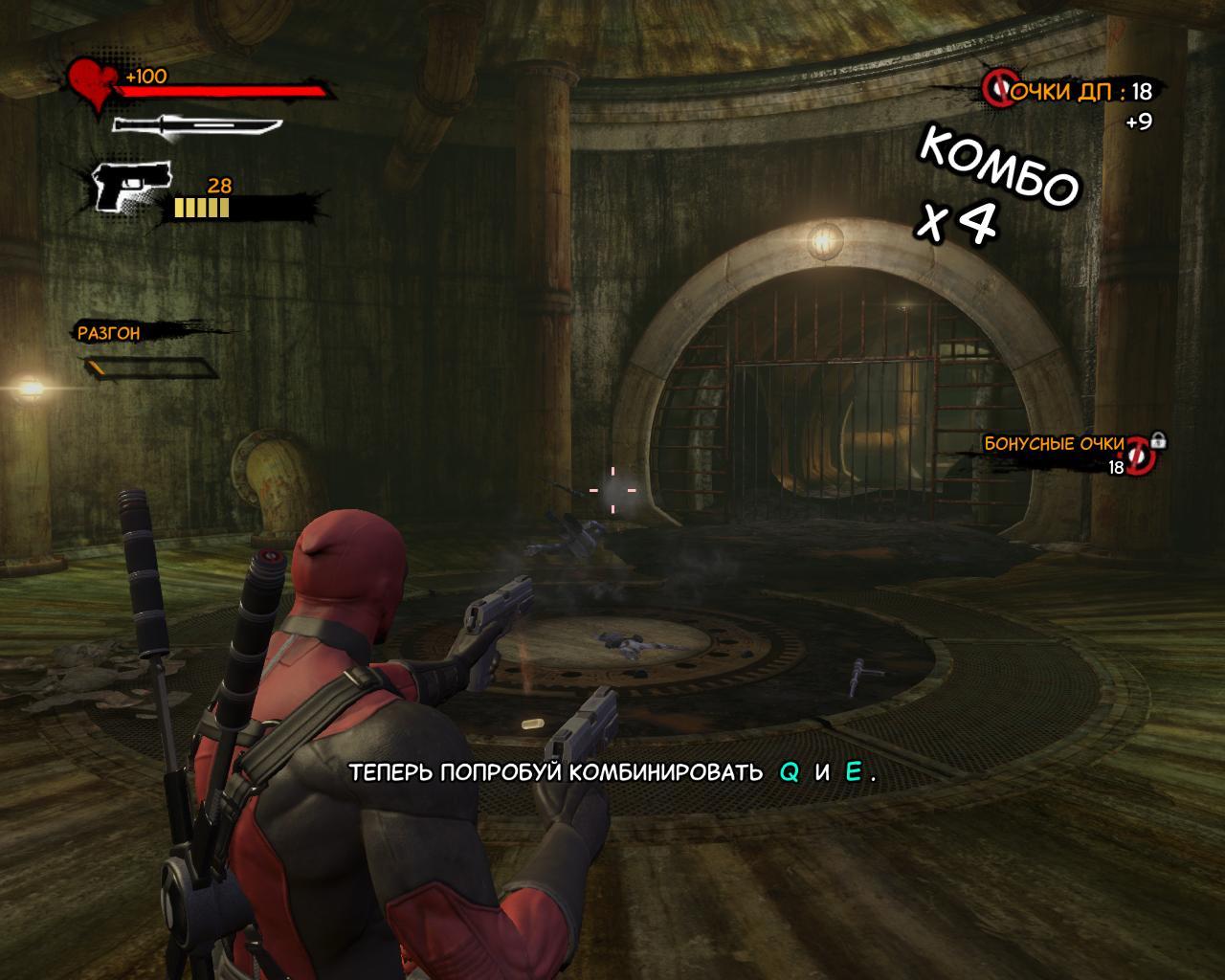 Скриншот Deadpool (2013) PC