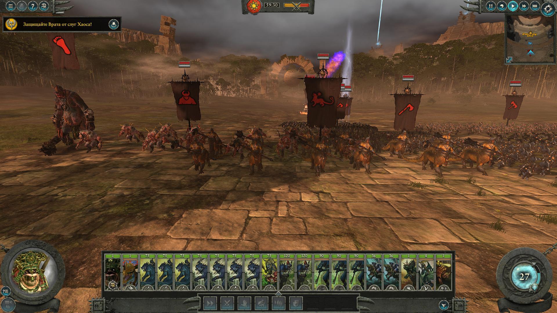 Скриншот Total War: Warhammer II (2017) PC
