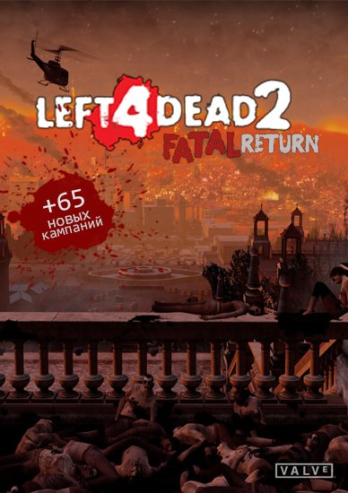 Left 4 Dead 2: Fatal Return [v2.1.4.2] (2016) PC