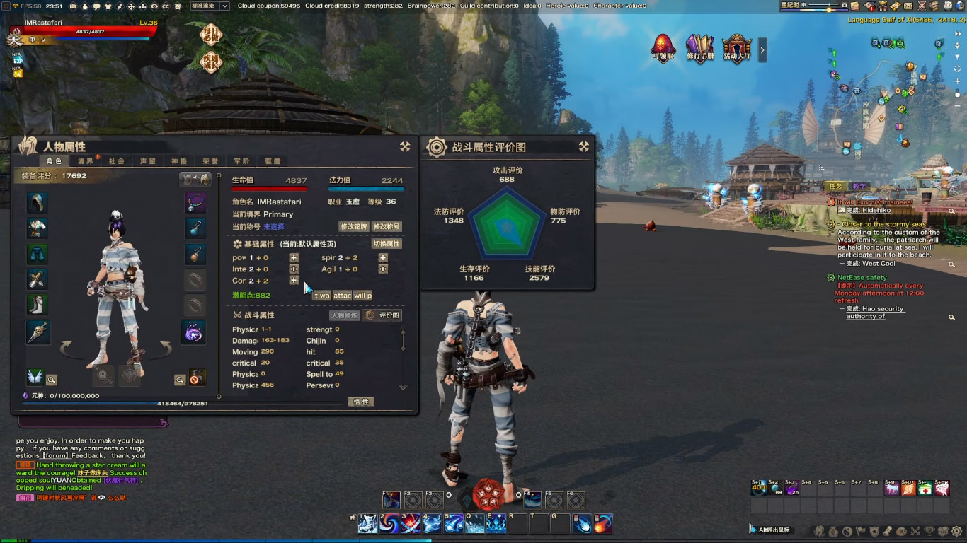 Скриншот Revelation [22.07.17] (2016) PC