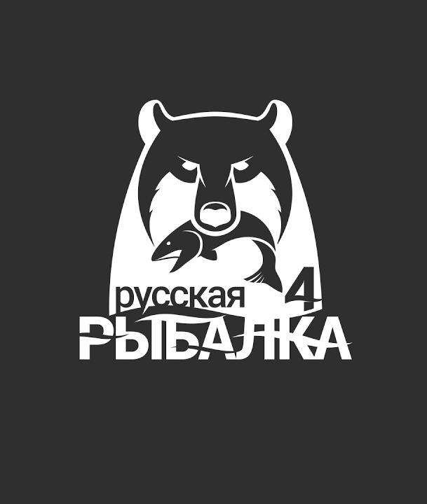 русская рыбалка 4 поплавки