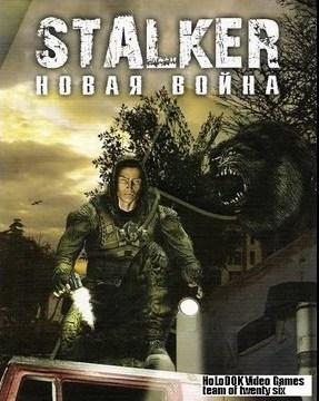 S.T.A.L.K.E.R. Новая Война (2007) PC