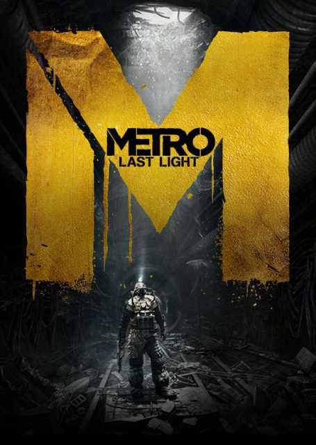 Metro: Last Light (2013) РС | RePack от R.G. Механики