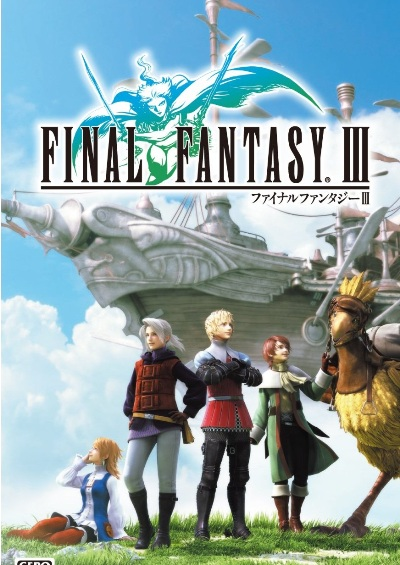 Final Fantasy III (2014) PC | RePack от R.G. Механики