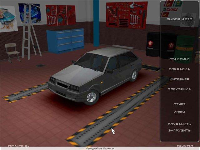 Скриншот Виртуальный тюнинг. От восьмерки до Калины (2010) PC
