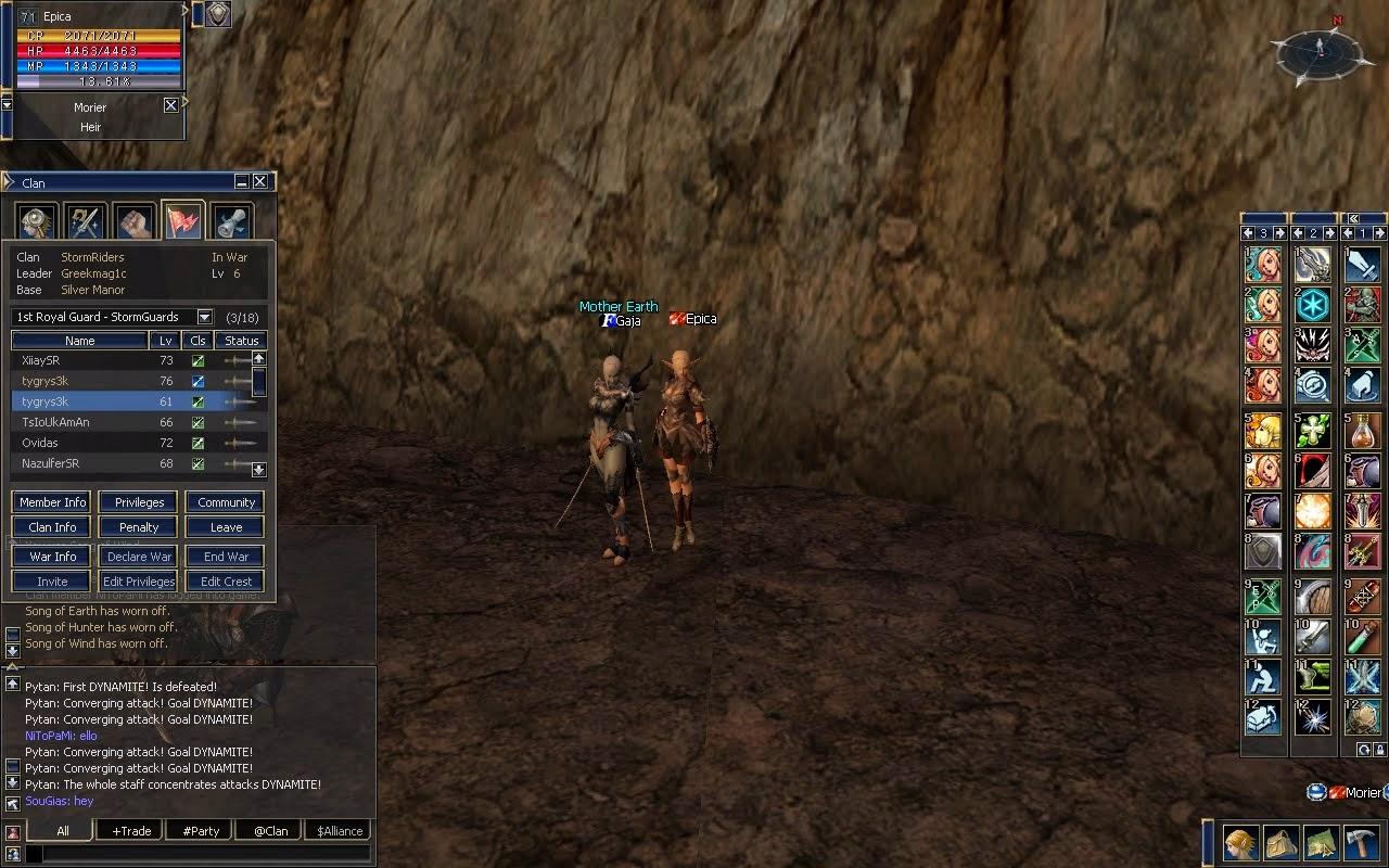 Скриншот Lineage II Interlude + патчи сервера Infinity Game (2007) PC