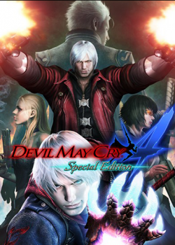 Devil May Cry 4: Special Edition (2015) PC