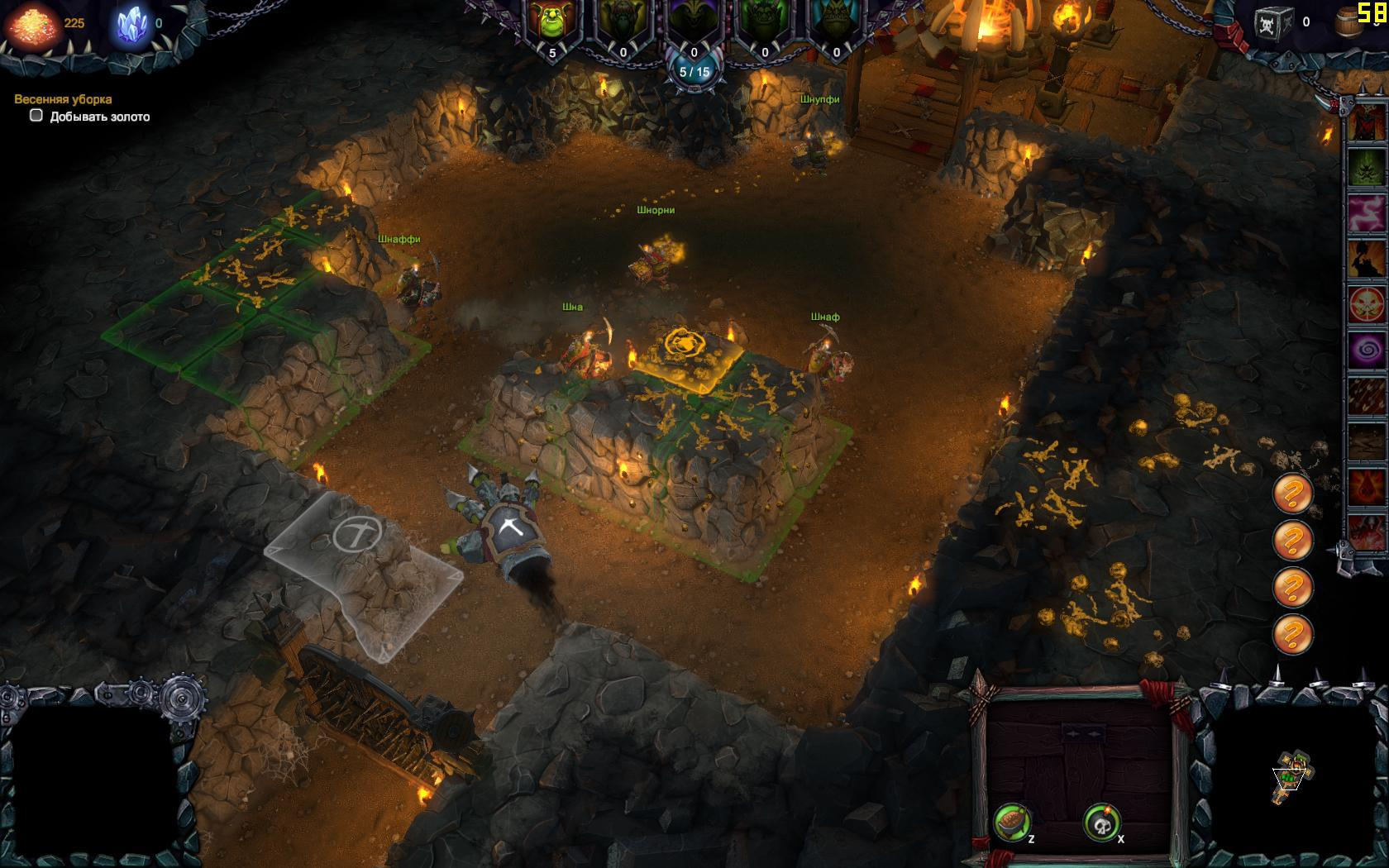 Скриншот Dungeons 2 [Update 7] (2015) PC