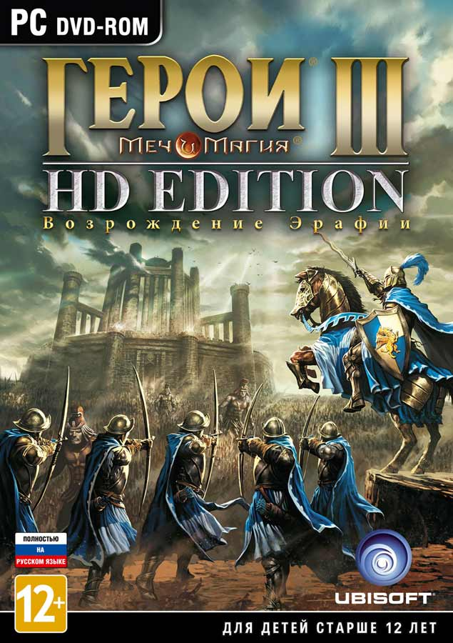Heroes of Might & Magic 3: HD Edition [Update 4] (2015) PC | RePack от R.G. Механики
