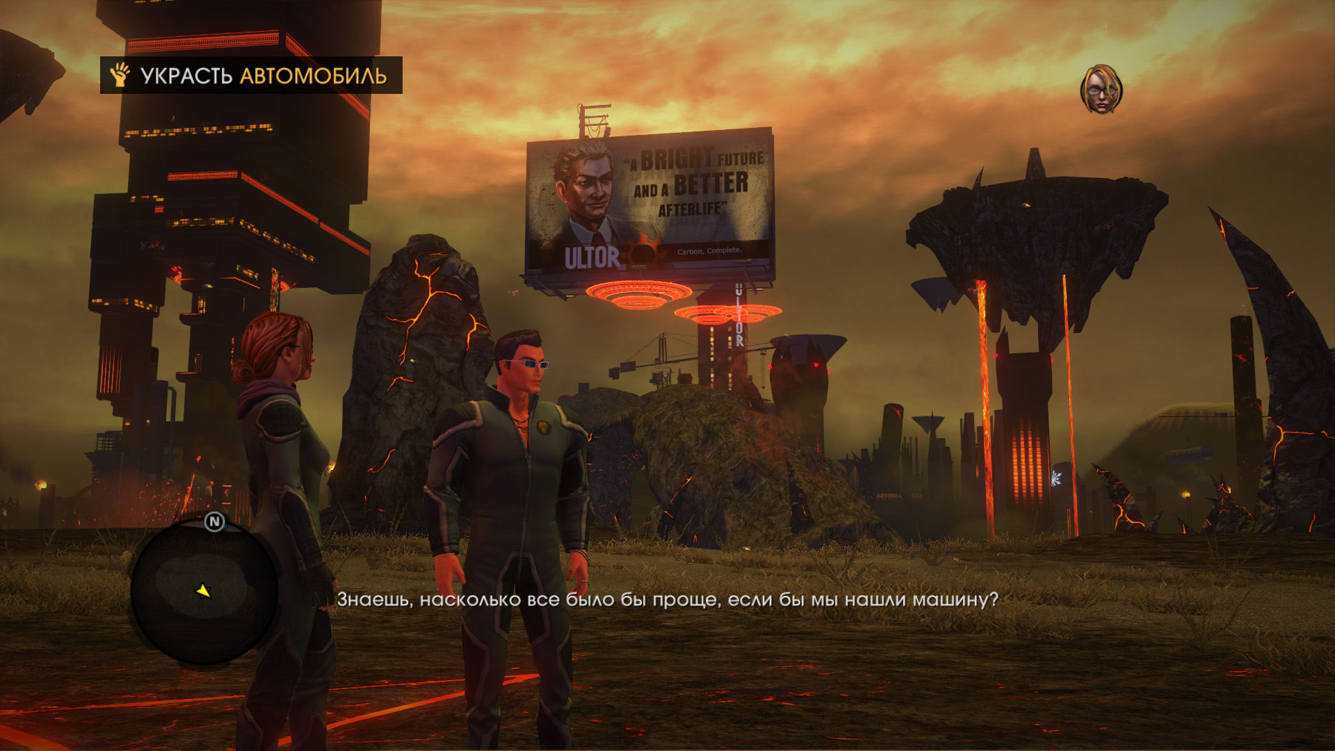 Скриншот Saints Row: Gat out of Hell [Update 2] (2015) PC
