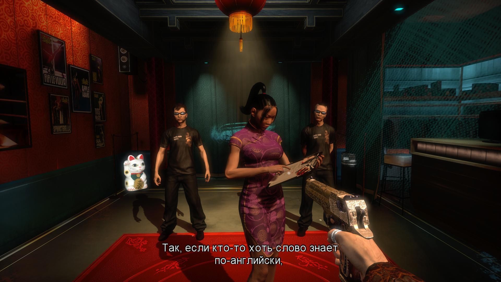 Скриншот Blue Estate The Game (2015) PC
