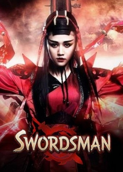 Swordsman [0.0.30] (2015) PC | Online-only