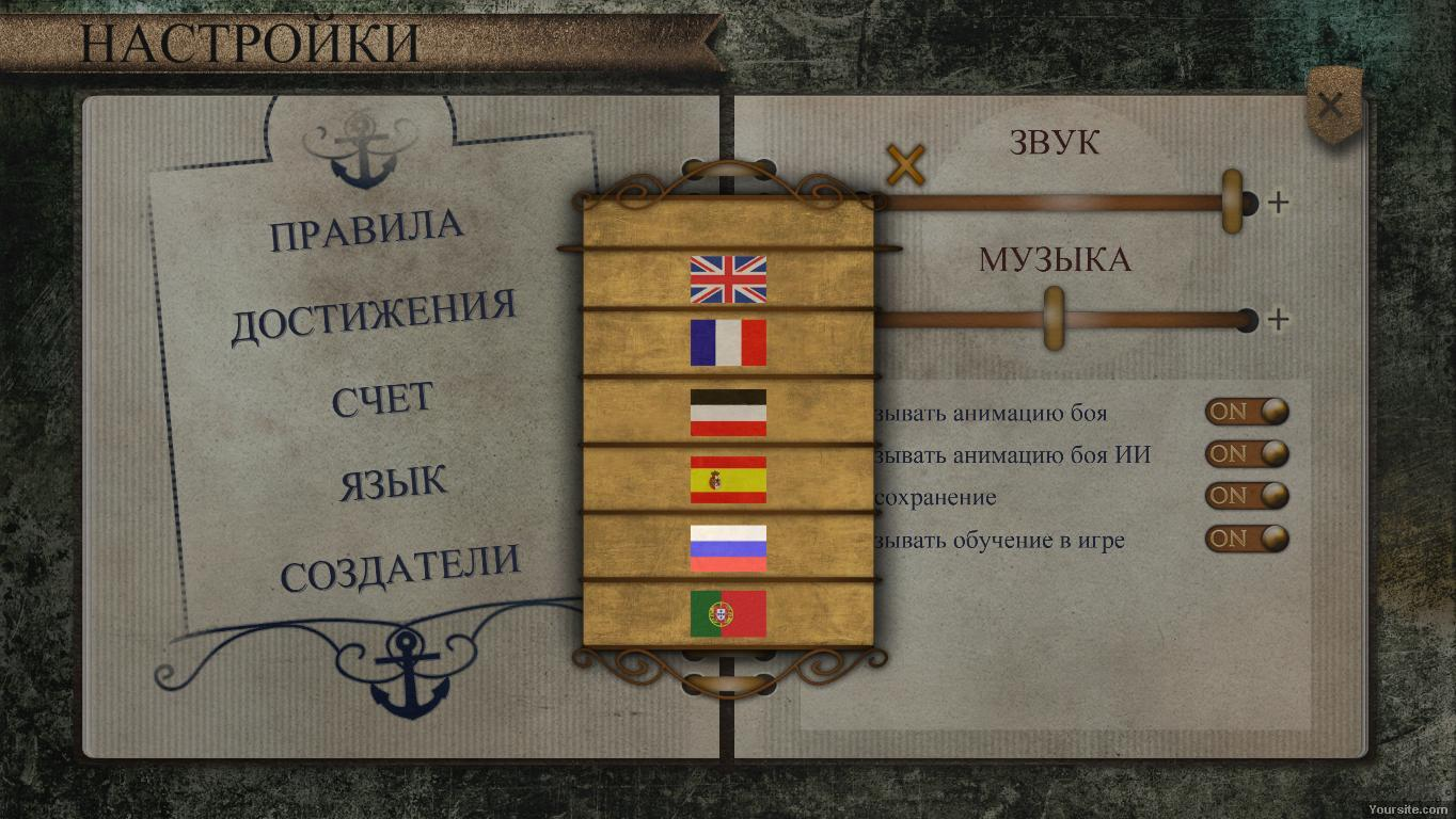 Скриншот Colonial Conquest [v.1.151005] (2015) PC