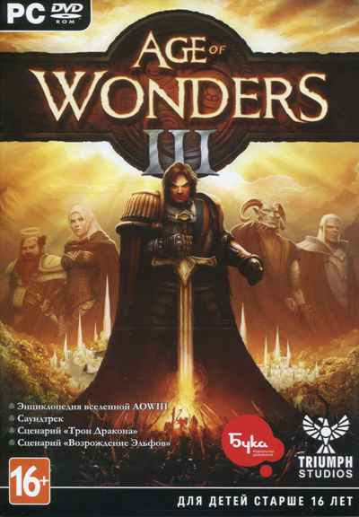 Age of Wonders 3: Deluxe Edition [v 1.705 + 4 DLC] (2014) PC