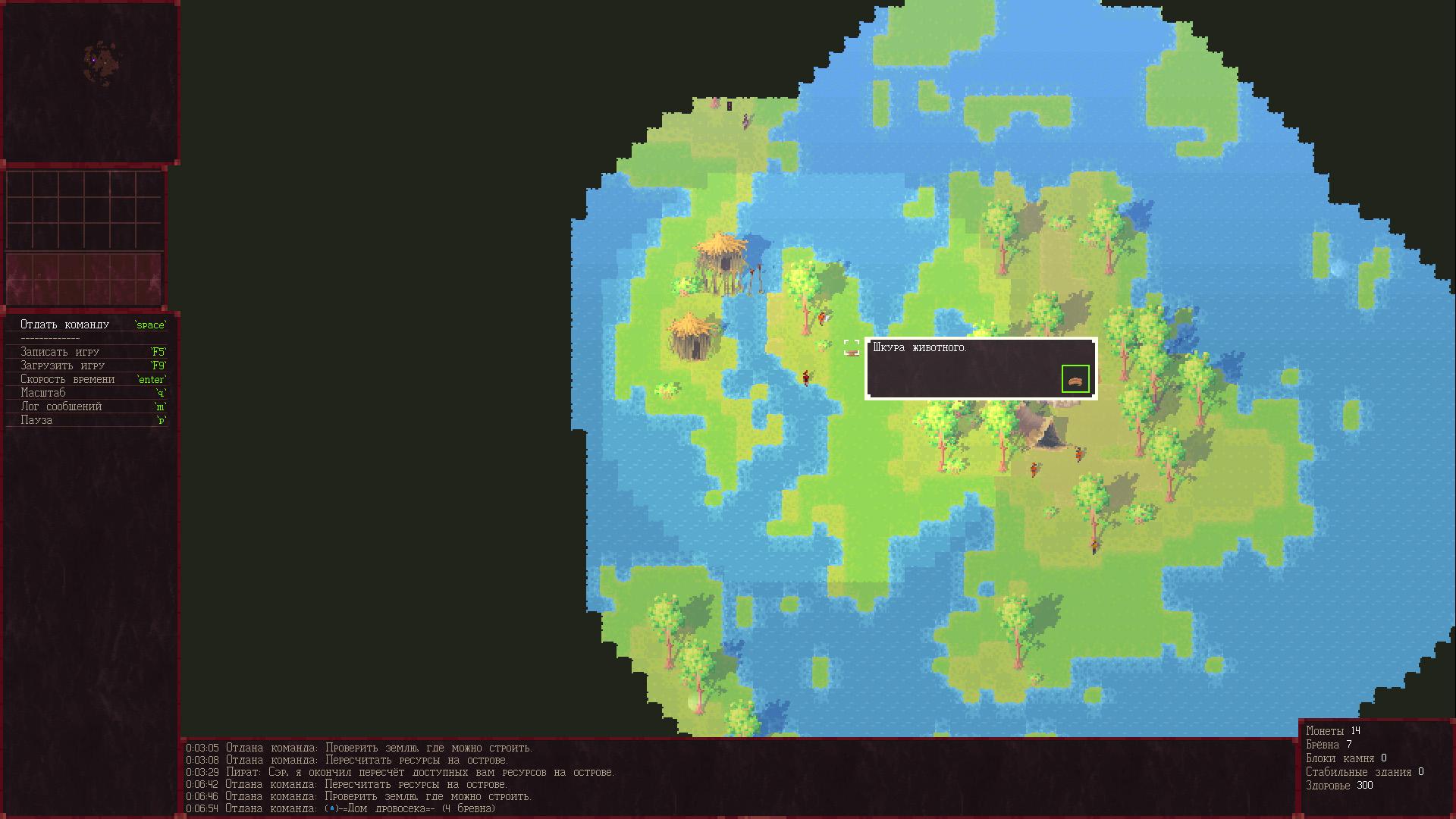 Скриншот Путь золота и стали / Way of Gold and Steel (2015) PC