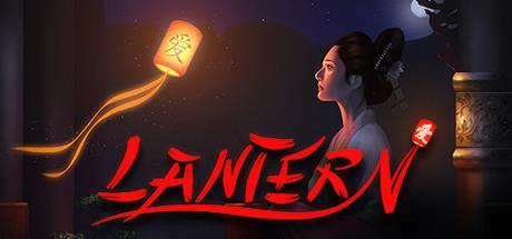 Lantern (2017) PC