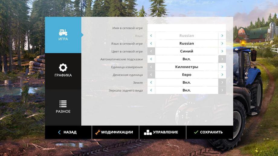 Скриншот Farming Simulator 2015 [v.1.0.] (2014) РС