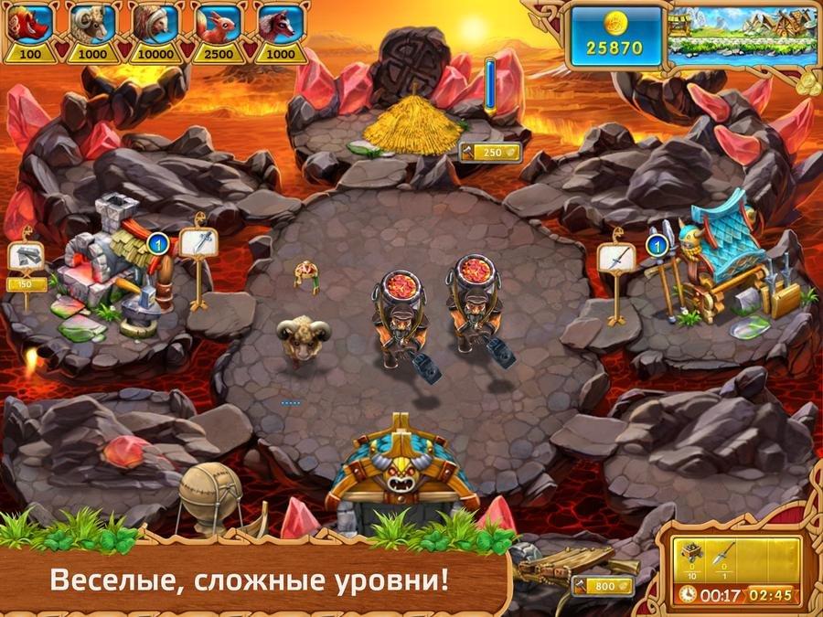 Скриншот Веселая Ферма: Викинги [v.1.0.] (2012) РС